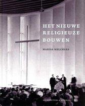 Moderne kerkbouw in Nederland (1900-1970)