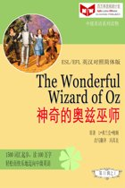 The Wonderful Wizard of Oz神奇的��兹巫师 (ESL/EFL英汉对照简体版)