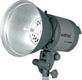 walimex pro Quarzlicht VC-1000Q