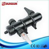 SunSun UVC Unit 11 watt (10.000 liter)