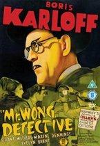 Mr. Wong Detective (Import) (dvd)
