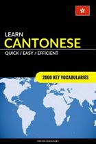 Learn Cantonese - Quick / Easy / Efficient