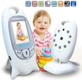 Babyfoon met camera VB601 | terugspreekfunctie | 200 m bereik