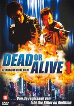 Dead Or Alive (dvd)