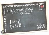 Schoolbord Wand en Klok