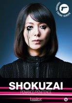 CR - SHOKUZAI (dvd)
