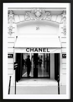 Chanel Store Poster (29,7x42cm) - Fashion - Poster - Print - Wallified