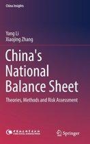 China's National Balance Sheet