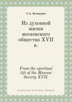 From the Spiritual Life of the Moscow Society XVII.