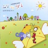 A Singing Letter: Korean Children's Songs