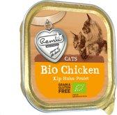 Renske Kat Bio Alu 85 g - Kattenvoer - Kip Graanvrij