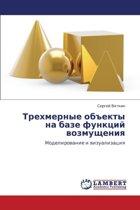 Trekhmernye Obekty Na Baze Funktsiy Vozmushcheniya