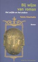 Grieks Proza 28 - Bij wijze van roman