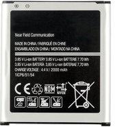 2000mAh oplaadbare Li-ion batterij EB-BG360CBC EB-BG360CBE EB-BG360BBE voor Galaxy Core Prime / G360 / G3608 / G3609 / G3606