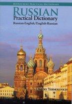 Russian-English / English-Russian Practical Dictionary