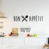 Muursticker Bon Appétit -  Geel -  120 x 26 cm  - Muursticker4Sale