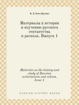 Materials on the History and Study of Russian Sectarianism and Schism. Issue 1