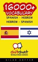 16000+ Spanish - Hebrew Hebrew - Spanish Vocabulary