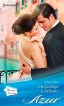 Un mariage à Athènes