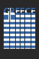 Vintage Greece Notebook - Retro Greece Planner - Greek Flag Diary - Greece Travel Journal