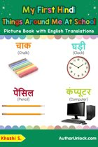 My First Hindi Things Around Me at School Picture Book with English Translations