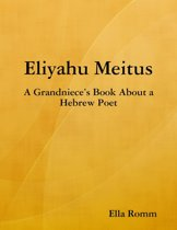 Eliyahu Meitus: A Grandniece's Book About a Hebrew Poet