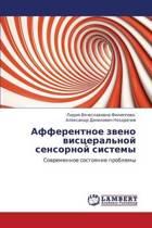 Afferentnoe Zveno Vistseral'noy Sensornoy Sistemy