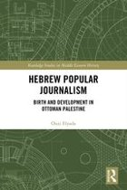Hebrew Popular Journalism