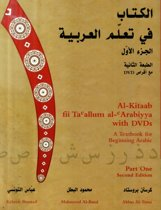 Al-Kitaab fii Tacallum al-Arabiyya