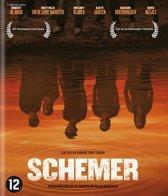SCHEMER (blu-ray)