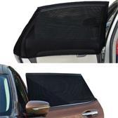 YIELD Zonnescherm voor Autoraam (Set van 2) - Private Label - Tegen de zon - Zonnescherm auto zijraam - UV Protectie - Gratis Verzending -  Voor alle auto's - Zonwering - Baby
