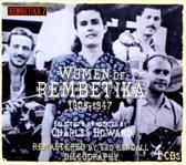 Women In Rembetika 1908 1947