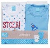 Lief! Stoer Rompers 2 Pack voor Baby's maat 74-80 – 24x20x2cm | Kleding voor Zuigelingen | Rompertjes en Box pakjes | Babykleding voor Jongetjes