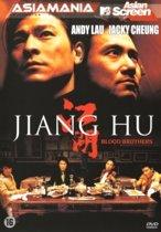 Jiang Hu (dvd)