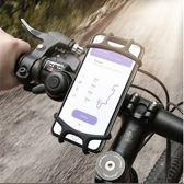 Fiets Telefoonhouder – Voor Smartphones Van 4-6 Inch – Verstelbaar – Voorkom Een Dure Boete