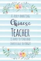 A Truly Amazing Chinese Teacher Is Hard to Find and Impossible to Forget