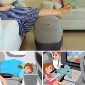 Reiskussen vliegtuig | Voetkussen Opblaasbaar | Voetensteun | Reiskussen | Opblaasbare | Voeten Steun | Reisaccessoires | Opblaasbaar reiskussen | Draagbaar voetkussen | Voetenkussen | Speelkussen | Opblaasbaar Vliegtuigbedje