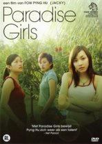 Paradise Girls (dvd)