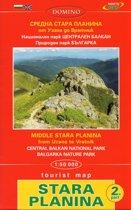 Wandelkaart 02 Stara Planina gebergte - Bulgarije
