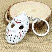 Friday The 13th Keychain - Sleutelhanger - Accessoires - Merchandise