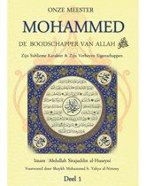 Onze Meester Mohammed volume 1