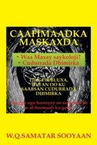 Caafimaadka Maskaxda
