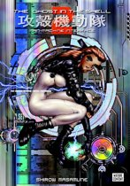 Ghost in the shell vol.02: man-machine interface