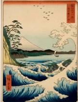 The Sea at Satta; Suruga Province, Ando Hiroshige. Graph Paper Journal