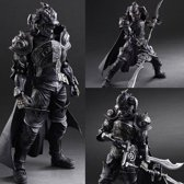 Final Fantasy 12 - Play Arts Kai Gabranth