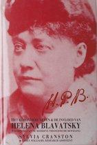 H P B (Helena Blavatsky)