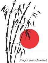 Kanji Practice Notebook: Japanese Bamboo Red Sun Writing Exercise Book