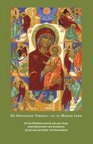 Orthodoxe verering van de Moeder Gods