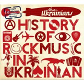 A History of Rock Music in Ukranian