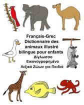 Fran ais-Grec Dictionnaire Des Animaux Illustr Bilingue Pour Enfants